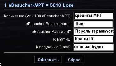 lose1