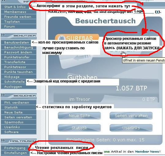 kolichestvo-sajtov